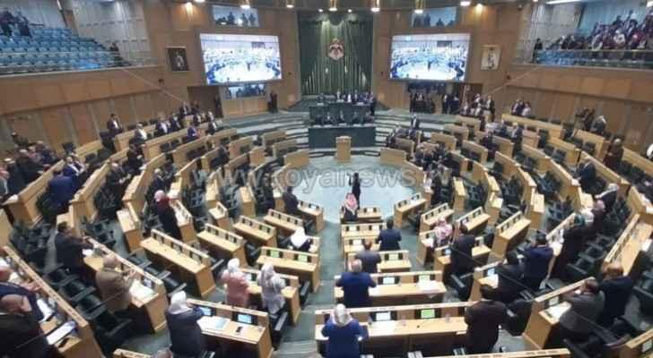 MPs recite Surah Al-Fatiha on soul of Palestinian prisoner, Sami Abu Diyak