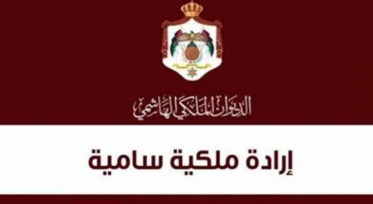 Royal Decree appoints Touqan as King's Adviser