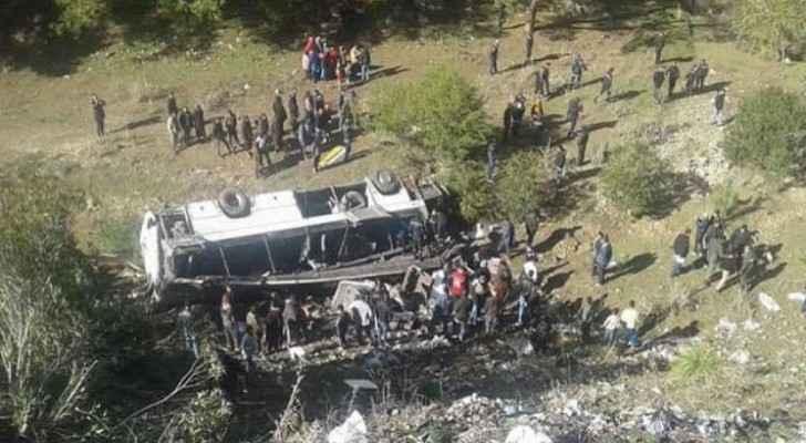Tourist bus crash kills more than 20 in northern Tunisia mountains