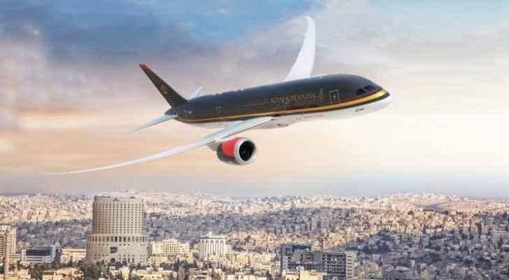 RJ announces 56th anniversary airfare offers