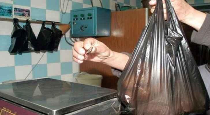 130 kg of black plastic bags that violate biodegradable plastic shopping bags regulation seized