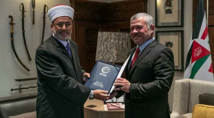 King receives 2018 report on Sharia Courts