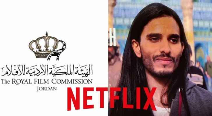 RFC urges Netflix not to stream 'Messiah' series in Jordan, Netflix ignores the request