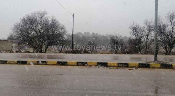 Arabia Weather: Stable weather on Monday, another weather depression to affect Jordan on Tuesday