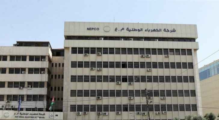 NEPCO: Electricity company scored JD5.5 billion in losses, Noble was 'last option'