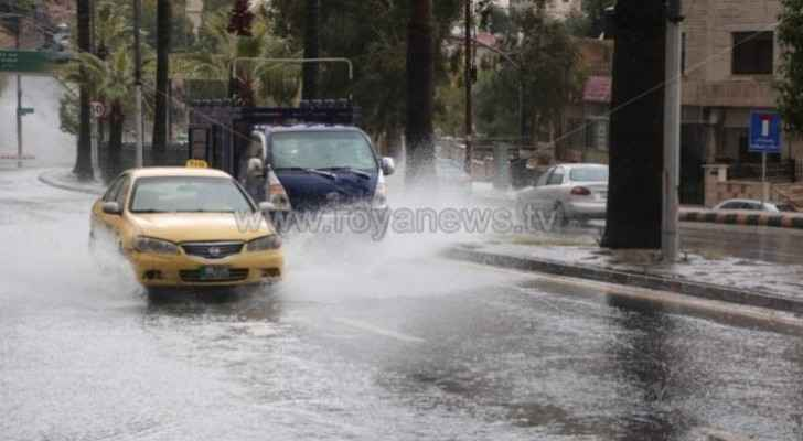 Hours of non-stop rain expected in several areas