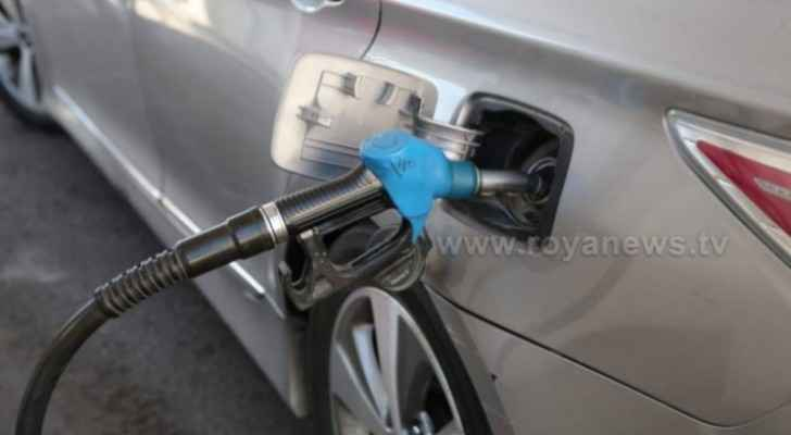 Government announces a fall in oil prices internationally