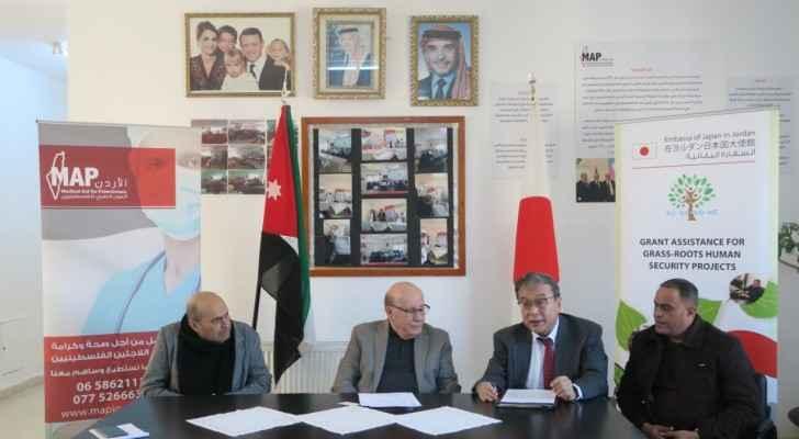 Japan handover medical equipment to Jordan medical aid for Palestinians