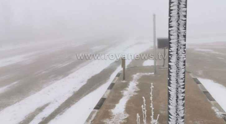 Weather warning and current road conditions in Jordan