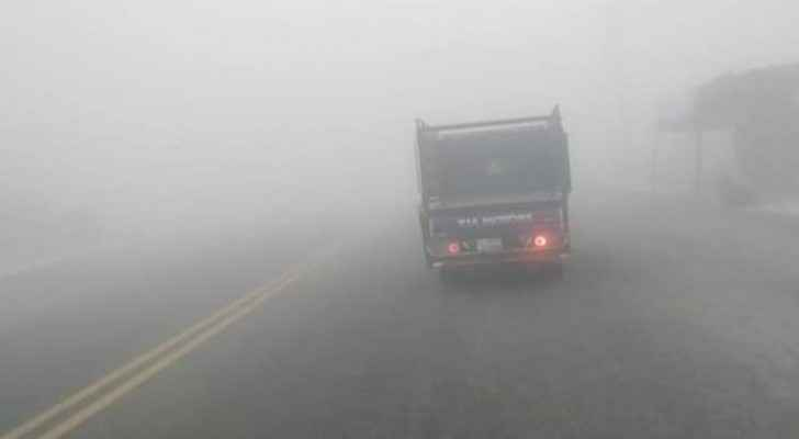 CTD warns drivers of foggy weather