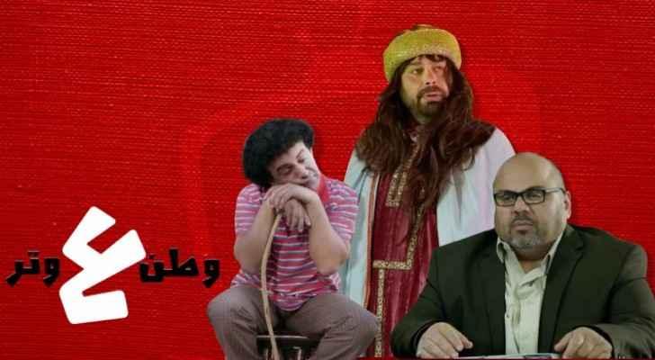 Imad Farajin back with the 4th season of Watan Ala Watar exclusively on Roya this Ramadan