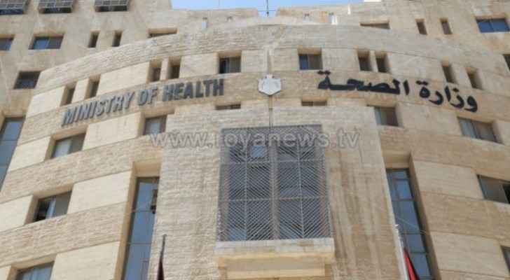 Woman quarantined in Baqa'a tests negative for coronavirus