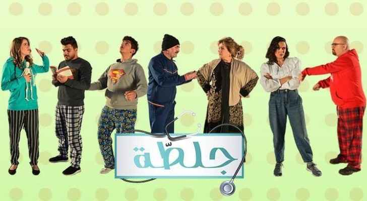 Third season of 'Jalta' comedy series returns in Ramadan 2020