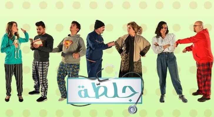 Third season of 'Jalta' comedy series returns in Ramadan 2020