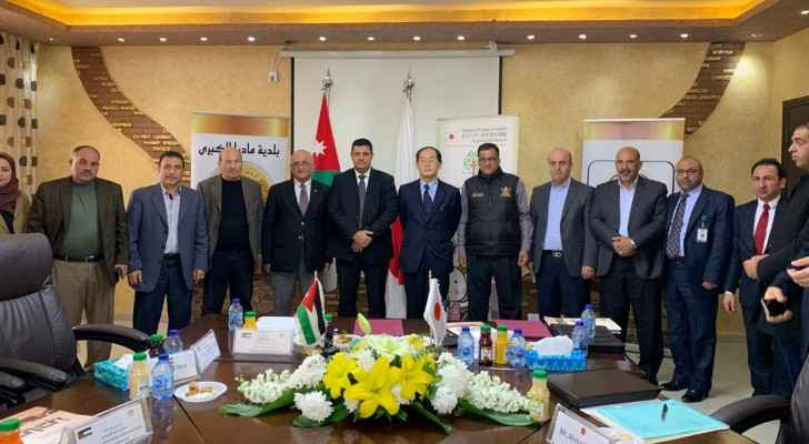 Japanese Grant of US$ 90,183 for the Greater Madaba Municipality