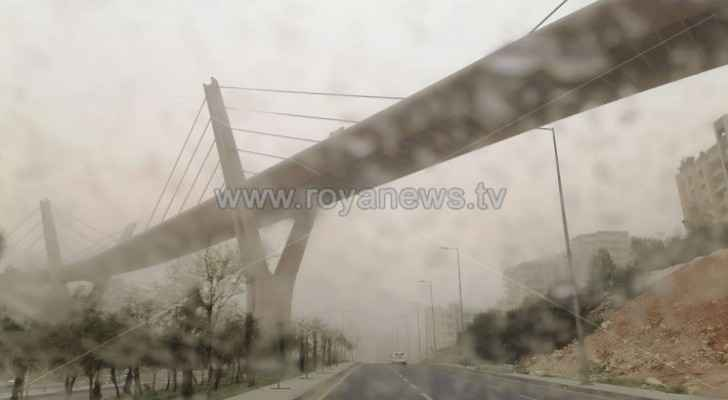 Arabia Weather: Wind speed may reach 120 km-hour