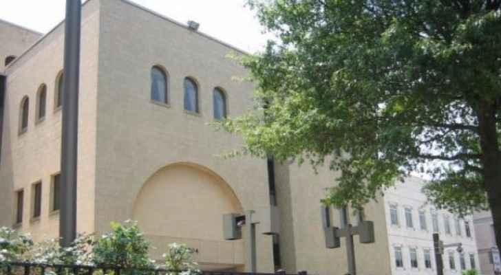 U.S Embassy in Amman