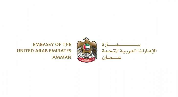 UAE Embassy in Amman urges Emiratis in Jordan to leave the country before Tuesday