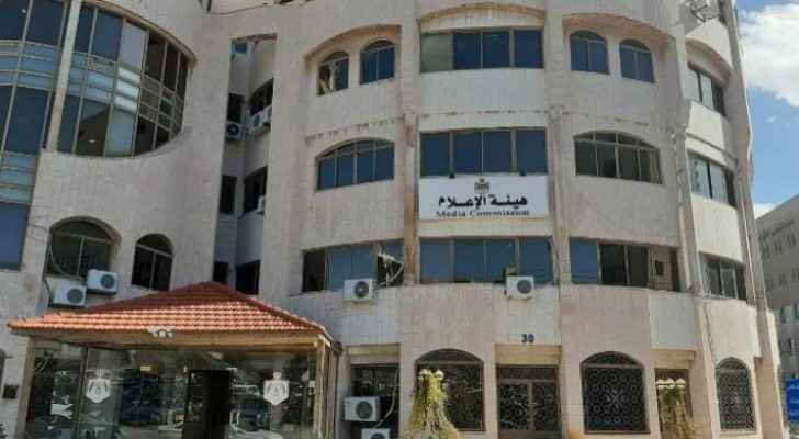 JMC warns against publishing rumors, fake news