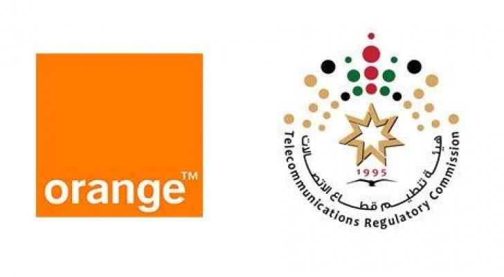 Orange commends TRC's decision to offer higher bandwidths, assures readiness to provide best service
