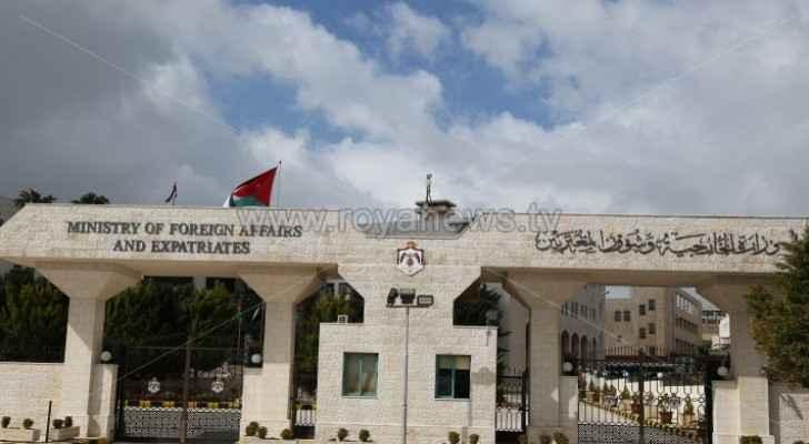 Jordan condemns Houthi missile attack on Saudi Arabia