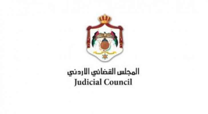 Judicial Council donates JD 100,000 to support Health Ministry's efforts to fight coronavirus