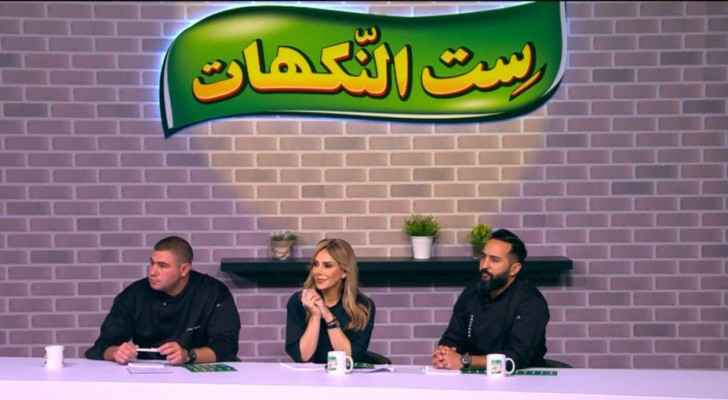 The 8th season of 'Sit El Nakhat' cooking competition: Who are the judges?