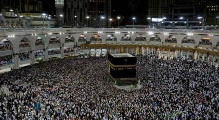 Saudi Arabia: Don't book for Hajj yet