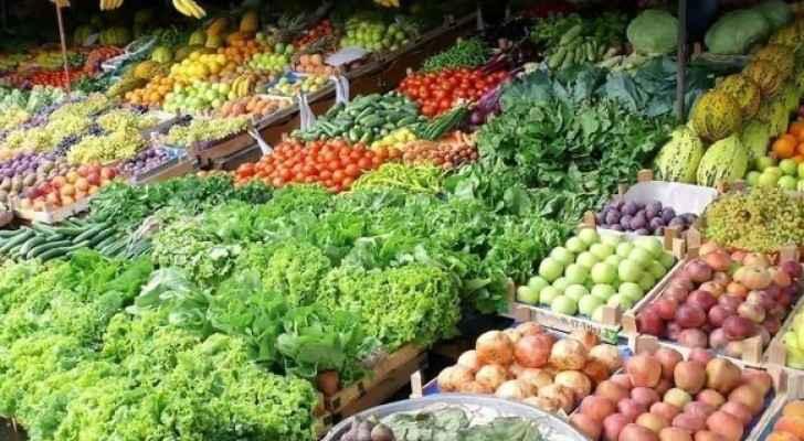 Al-Arda wholesale fruit and vegetable market closed until further notice over coronavirus