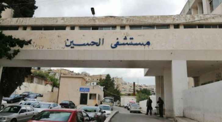 Al-Hussein Hospital in Salt prepares 5 isolation rooms