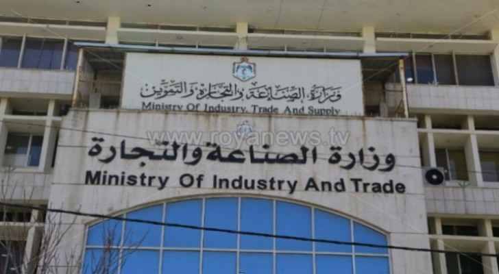 Ministry of Industry, Trade and Supply stops food exports