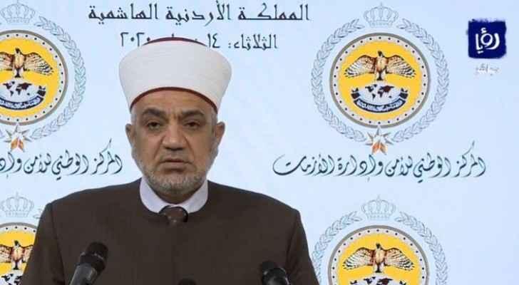 Awqaf Minister Mohammad Al Khalaileh