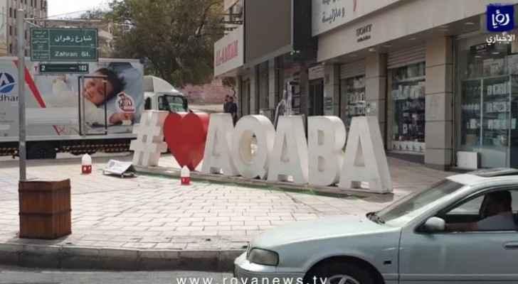 Last 7 people leave quarantine at Aqaba hotel
