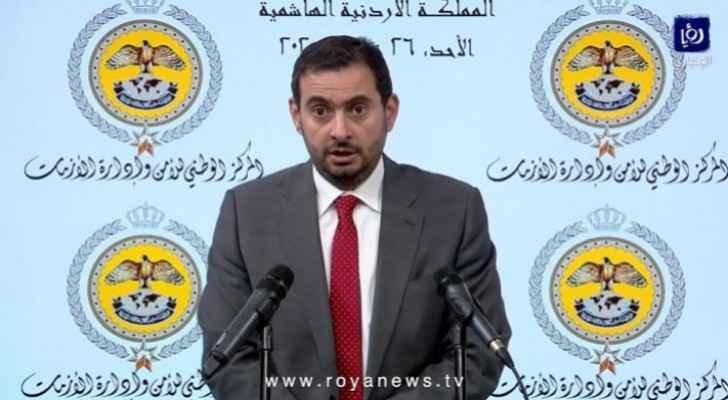 Minister of Industry, Trade and Supply Tareq Hammouri