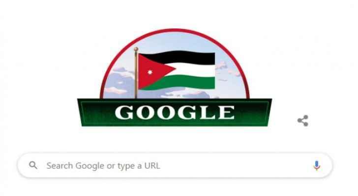 Google Doodle celebrates Jordan's 74th Independence Day