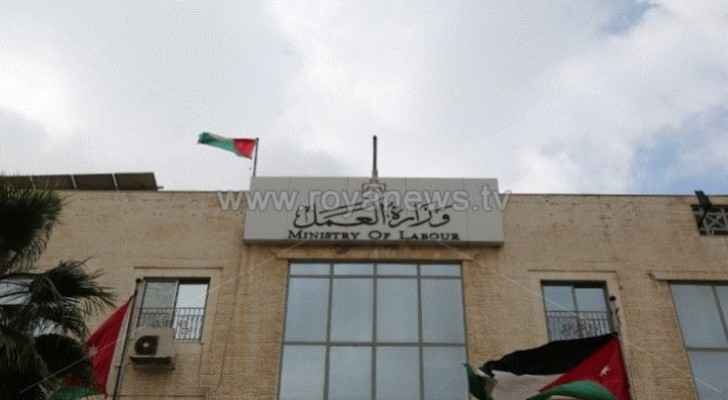 For the second time, expatriate workers in Jordan allowed to repatriate with fees waived