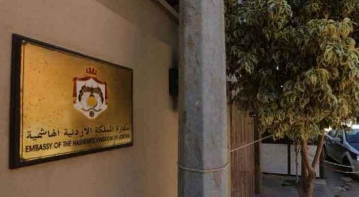 Jordan Embassy in Washington urges Jordanians in US to heed warnings from local authorities