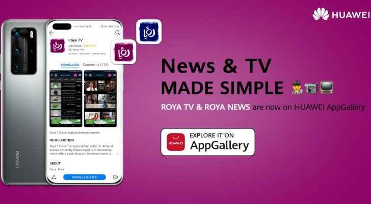 Roya TV, Roya News amongst most popular Huawei AppGallery apps