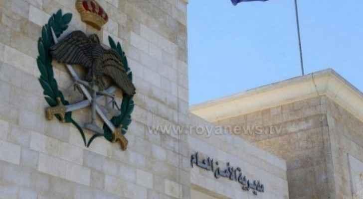 Multiple police officers under investigation after violent arrest in Jerash