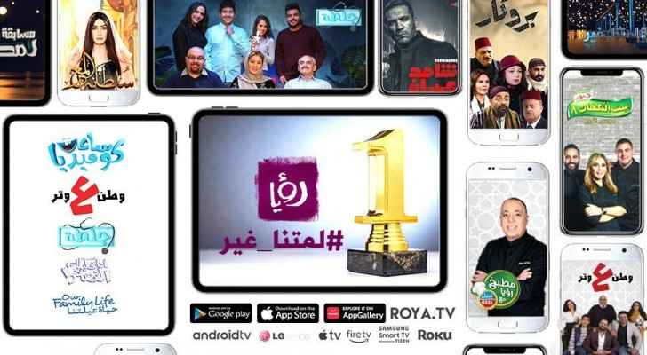 Roya named most watched TV channel during Ramadan