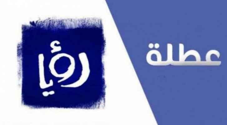 Eid Al-Adha holiday dates announced
