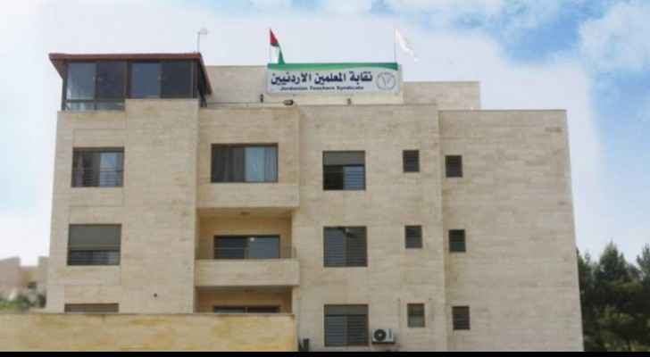 Media ban on suspension of Jordan Teachers' Syndicate