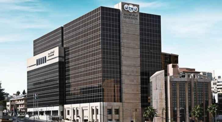Arab Bank Group reports first half 2020 net profit of $152.1 million