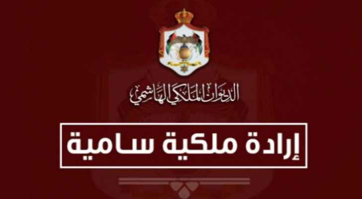 Parliamentary elections to take place in Jordan