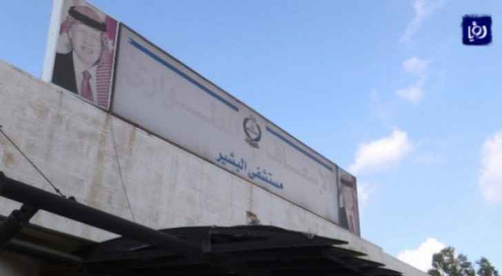Al-Bashir Hospital  Director: Medical staff are tested for COVID-19 every two weeks