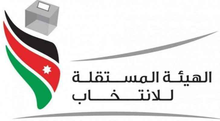 COVID-19 conditions announced for election campaign in Jordan