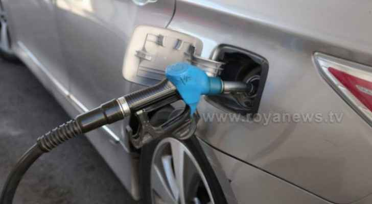 Fuel Pricing Committee announces August prices