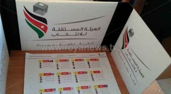 Registration for Jordan's Parliamentary elections to take place in October