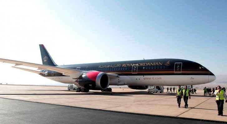 Reopening of Jordan's airports postponed
