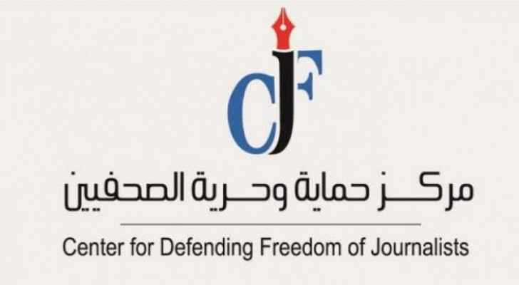 Bans on local media coverage of teacher protests tarnish Kingdom's image